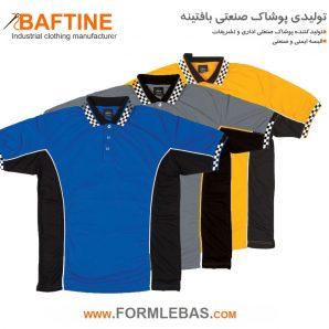 تی شرت جودون TFS12