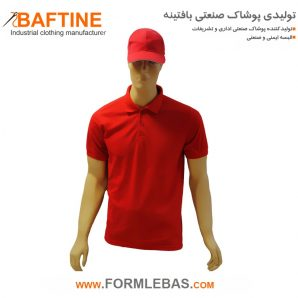 تی شرت جودون TFS04
