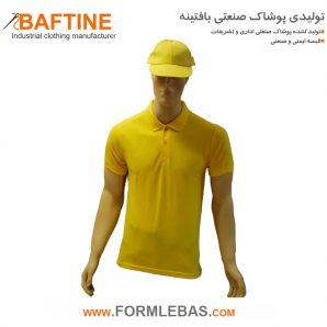 تی شرت جودون TFS05