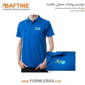 تی شرت جودون TFS08