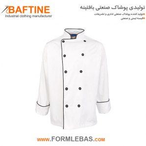 روپوش و شلوار آشپزی CHEF011
