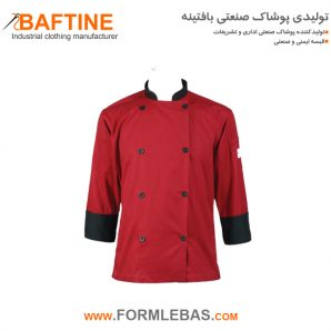 روپوش و شلوار آشپزی CHEF005