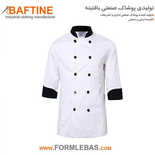 روپوش و شلوار آشپزی chef (7روپوش و شلوار آشپزی CHEF007)