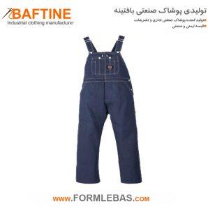 لباس کار دوبنده LBD01