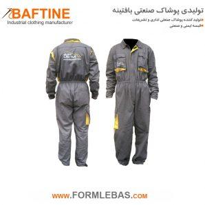 لباس کار یکسره LBE01