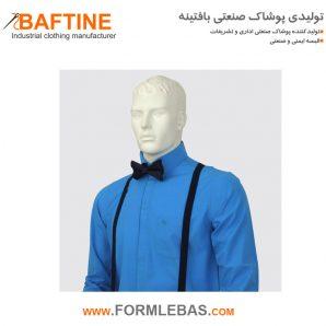 پیراهن باریستا PEA01