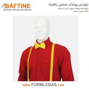 پیراهن باریستا PEA12