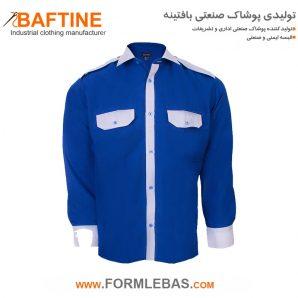 پیراهن فرم اداری PEF002