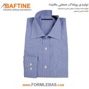پیراهن فرم اداری PEF007