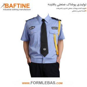 پیراهن فرم نگهبانی PNF10