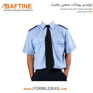 پیراهن فرم نگهبانی PNF11