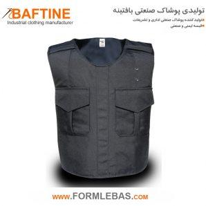 پیراهن فرم نگهبانی PNF03