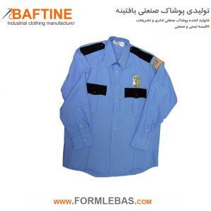 پیراهن فرم نگهبانی PNF04