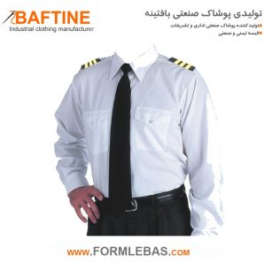 پیراهن فرم نگهبانی PNF05
