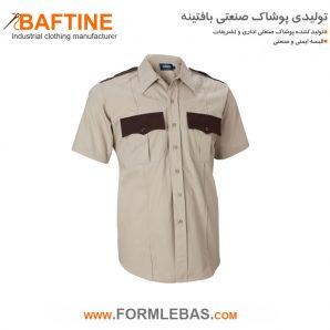 پیراهن فرم نگهبانی PNF08