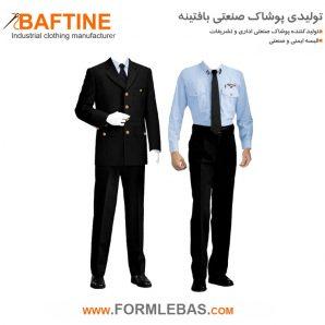 پیراهن فرم نگهبانی PNF09