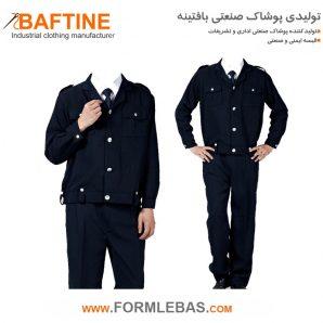 کت و بتل نگهبانی KTB01