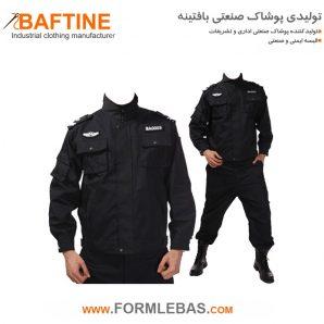 کت و بتل نگهبانی KTB11