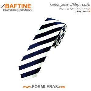 کراوات باریستا KRB01