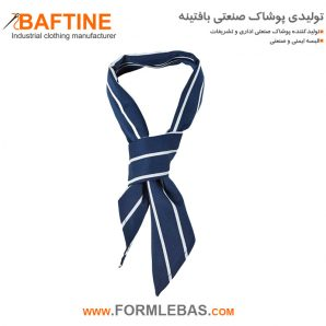 کراوات سرآشپز KRC02