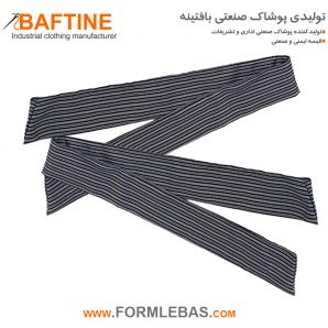کراوات سرآشپز KRC06