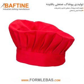 کلاه آشپزی HTC04