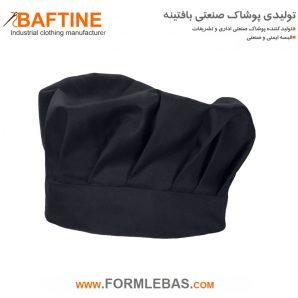 کلاه آشپزی HTC05