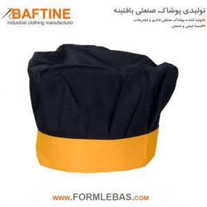 کلاه آشپزی HTC08