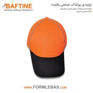 کلاه نقابدار فست فود KLF01
