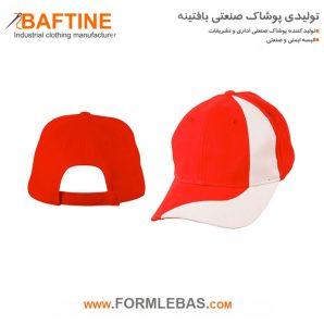 کلاه نقابدار فست فود KLF11