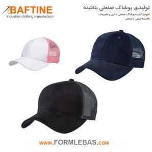 کلاه نقابدار فست فود KLF03