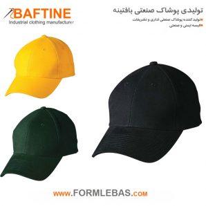 کلاه نقابدار فست فود KLF04