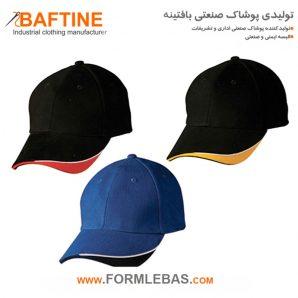 کلاه نقابدار فست فود KLF06