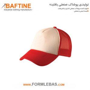 کلاه نقابدار فست فود KLF07