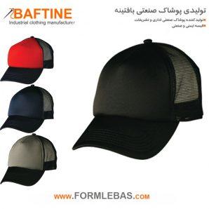 کلاه نقابدار فست فود KLF08