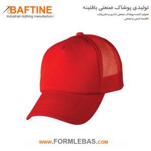 کلاه نقابدار فست فود KLF09