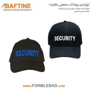کلاه نگهبانی HTN05
