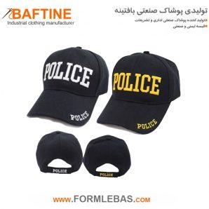 کلاه نگهبانی HTN08