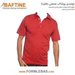 تی شرت لاکراه TSL12