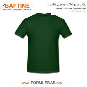 تی شرت نخی TST10