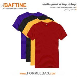 تی شرت نخی TST11