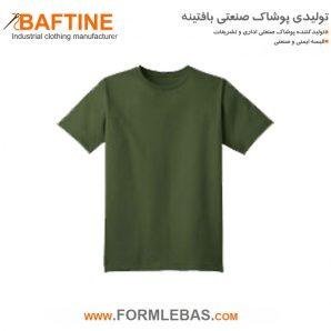 تی شرت نخی TST02