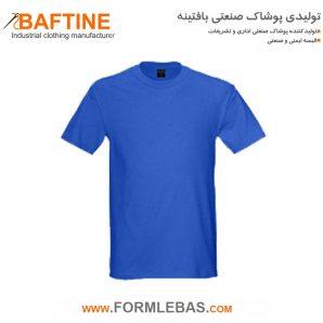 تی شرت نخی TST03