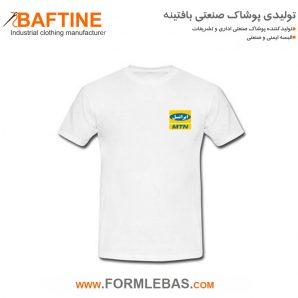 تی شرت نخی TST04