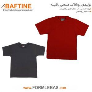 تی شرت نخی TST06