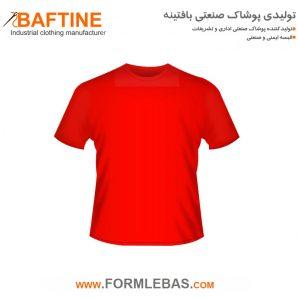تی شرت نخی TST07