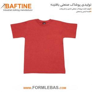 تی شرت نخی TST08