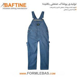 لباس کار دوبنده LBD10
