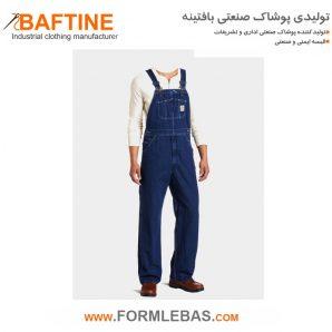لباس کار دوبنده LBD03
