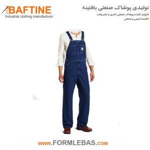 لباس کار دوبنده LBD04